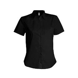 Kariban Stretch Shirt - rövid ujjú, női ing